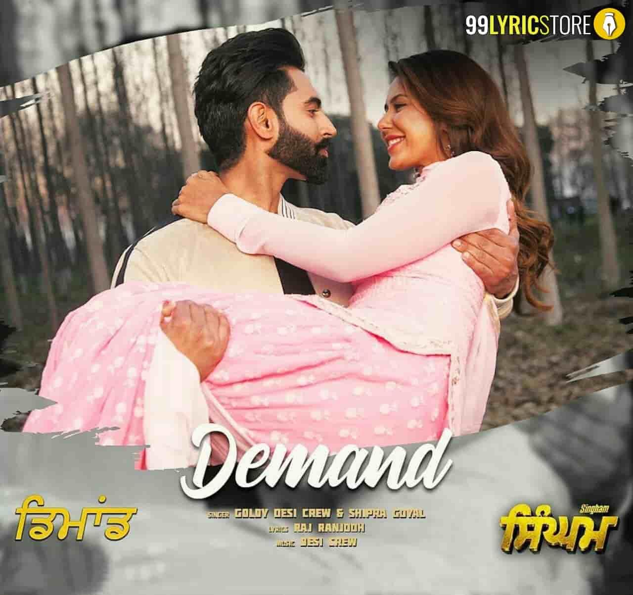 Demand Punjabi Song Lyrics from Punjabi movie Singham