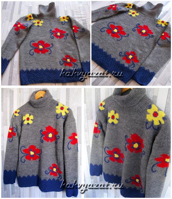 Авторская модель свитера, украшенного яркими крупными цветами, связанными в технике интарсия.