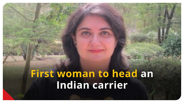 पहली बार, जब कोई महिला भारतीय वाहक की CEO बनी है, तो सरकार ने Harpreet A De Singh को Air India की क्षेत्रीय सहायक एलायंस एयर का सीईओ नियुक्त किया है।