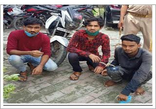 कानपुर नगर के थाना नवाबगंज पुलिस टीम द्वारा चेकिंग के दौरान फर्जी नम्बर प्लेट व दस्तावेजों के साथ चोरी की मोटर साइकिल सहित 03 अभियुक्तो को गिरफ्तार किया गया। कब्जे से 01 अदद चोरी की मोटर साइकिल व पत्रकार आई कार्ड बरामद।