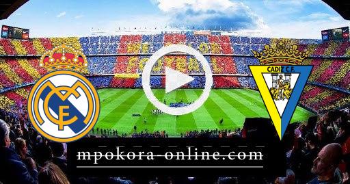 مشاهدة مباراة ريال مدريد وقادش بث مباشر كورة اون لاين 21-04-2021 الدوري الإسباني
