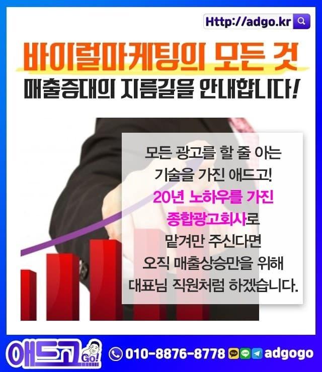 전남아이폰앱제작
