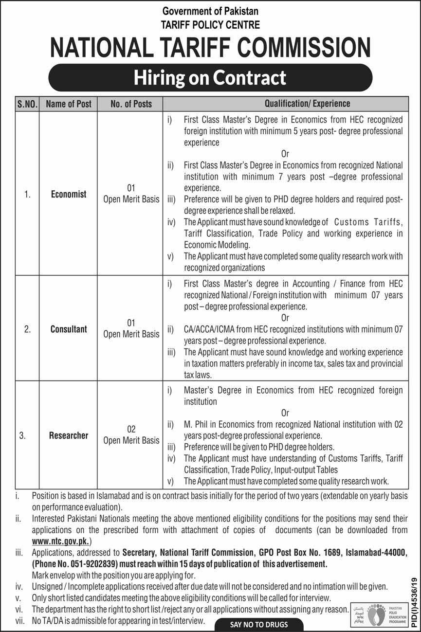 National Triff Commission Govt Of Pakistan Jobs For Research Officer, Consultant and Others February 2020