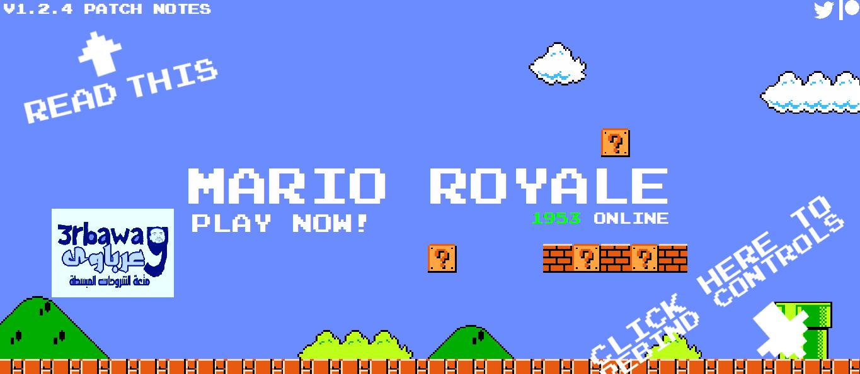 ماريو رويال Mario Royale