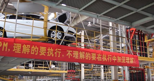 avtomobilnyj-zavod-v-kitae-proizvodstvennaya-liniya