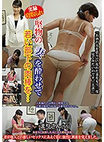 FUFU-171 実録 寝取られ 堅物の妻