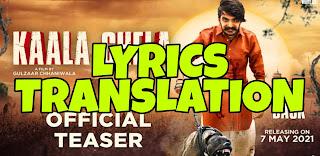 Kaala Chela Lyrics Meaning/Translation in Hindi (हिंदी) – Gulzaar Chhaniwala