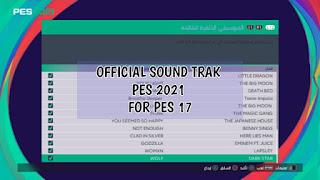 Official Soundtrack PES 2021 PES 2017