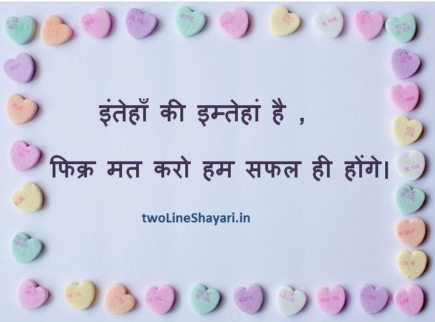 judai shayari images, judai images in hindi