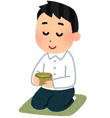 茶道部の学生のイラスト(男子)座布団あり