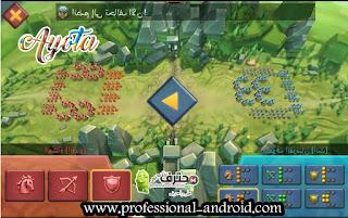 تحميل لعبة Lords Mobile مهكرة جاهزة اخر اصدار للأندرويد