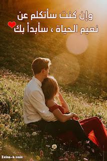صور رومانسية ، صور عيد الحب ، اجمل صور عن الحب