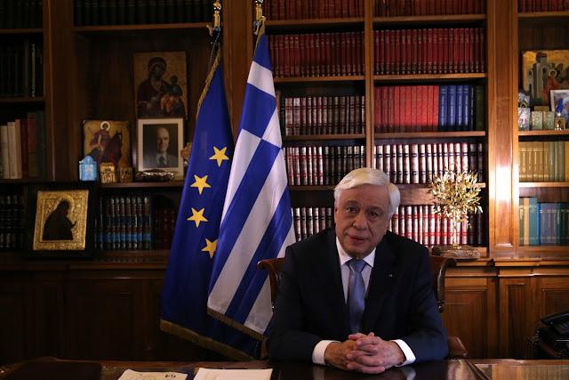 Τι είπε ο Πρόεδρος της Ελληνικής Δημοκρατίας κατά την απονομή τιμητικής διάκρισης του Δήμου Ερμιονίδος
