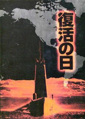 Póster película Exterminio (Virus) - 1980