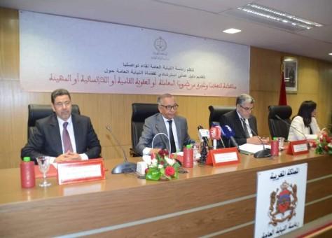 عكس فارس.. عبد النباوي يدشن سياسة تواصلية جديدة للمجلس الأعلى للسلطة القضائية