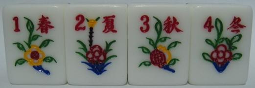 Singapore Sparrows: Rules of Singapore Style Mahjong: Bonus