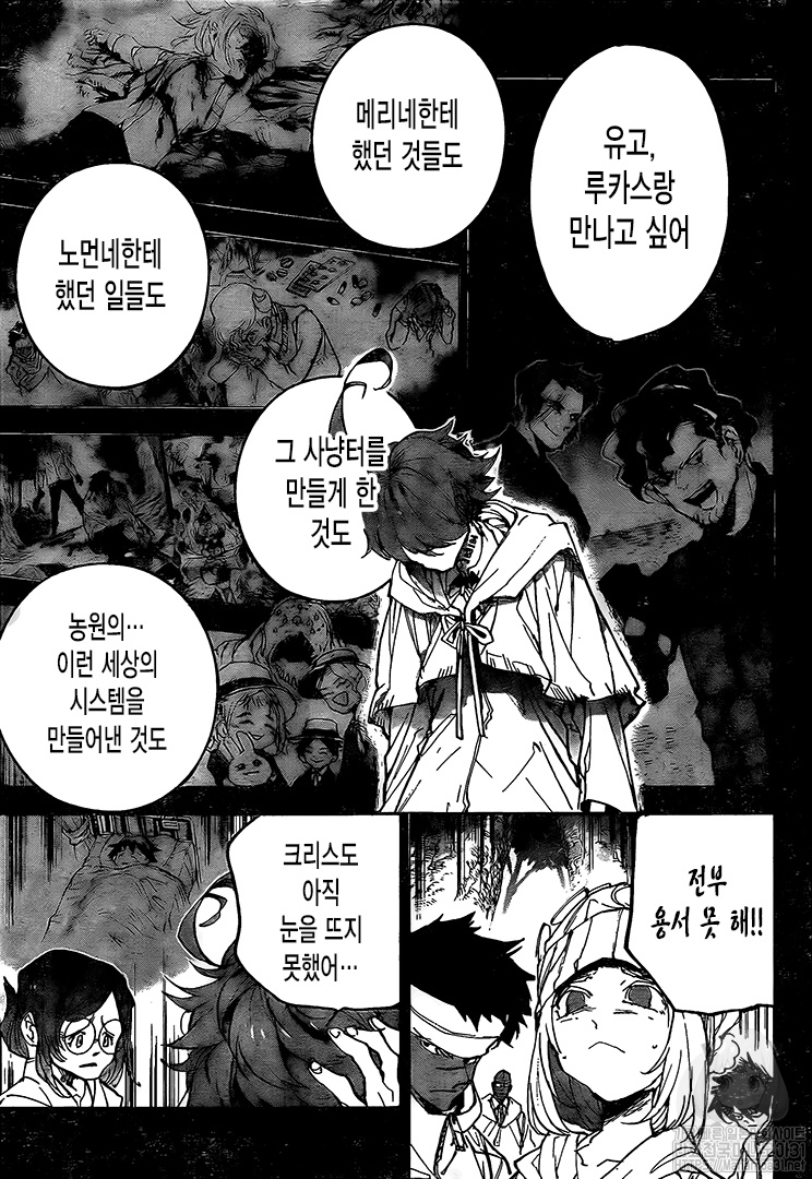 The Promised Neverland 172-RAWKR-[RAW][เกาหลี!!]
