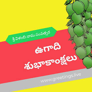 Free Ugadi Facebook Frames pic