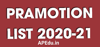 Promotion Lists 2020-21 Primary , UP and High School Promotion Lists. and Promotion Lists Execell Softwares for Promotion Lists 2020-21