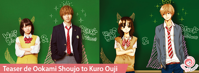 1º Teaser do live-action de Ookami Shoujo to Kuro Ouji é revelado