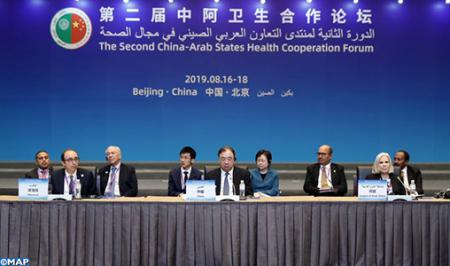 انعقاد الدورة الثانية للمنتدى العربي-الصيني للتعاون في المجال الصحي بمشاركة المغرب في بكين