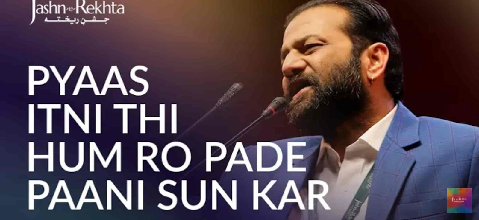 About This Shayari :- This beautiful Shayari 'Pyaas Itni Thi Hum Ro Pade Paani Sun Kar' for Jashn-e-Rekhta is performed by Legend Shayar Mukesh Alam and also written by him which is very beautiful and delightful.