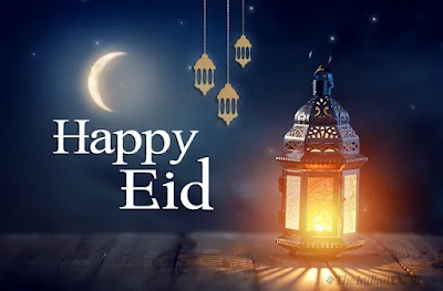 Eid-wishes-sms