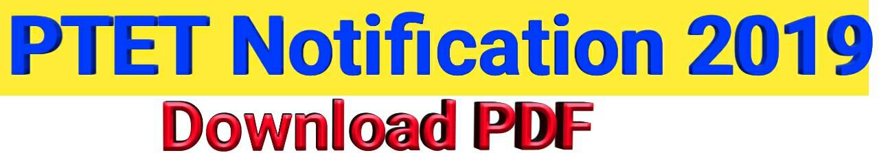 PTET 2019 Notification, PTET Notification PDF 2019,Rajasthan pre teacher eligibility test Notification, PTET Notification Download 2019