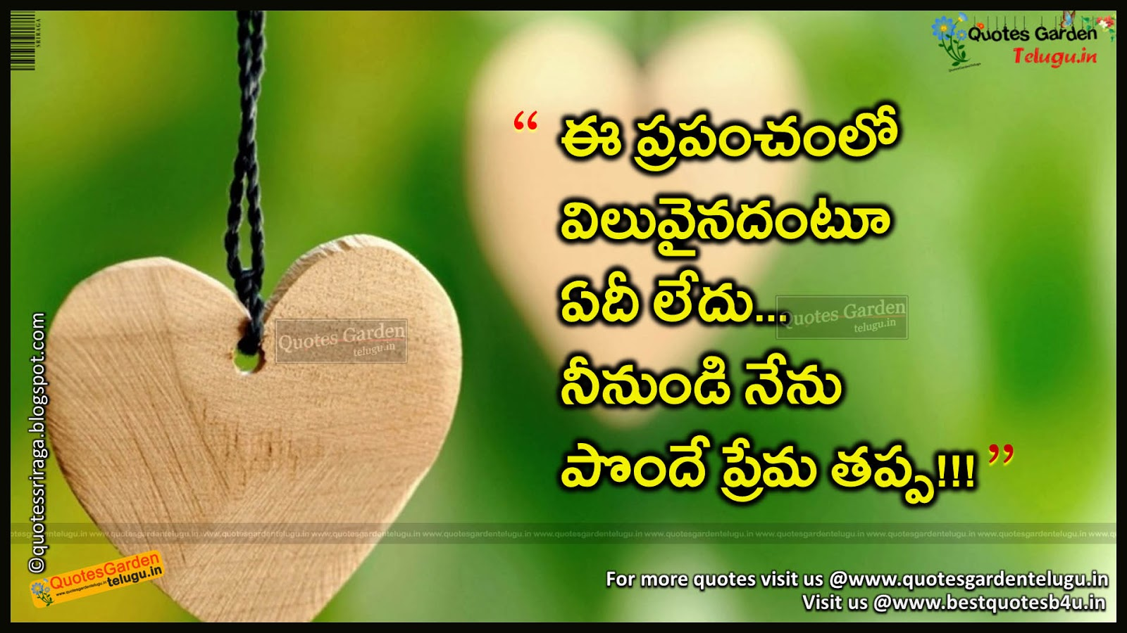 Heart Touching Telugu Kavithalu