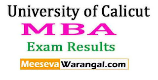 University of Calicut MBA (CUCSS) (Full Time) 2016 Exam Results