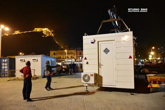 Παραλήφθηκε και ξεκινάει η εγκατάσταση της μαγνητικής πύλης στο λιμάνι του Ναυπλίου