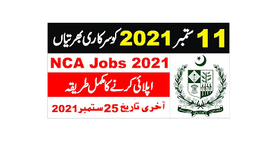 Latest Govt Jobs 2021 - National College of Arts NCA