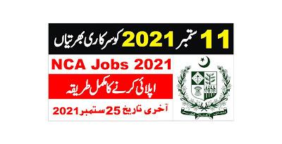Latst Govt Jobs 2021 - National College of Arts NCA
