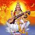 Goddess Saraswati Vandana for Saraswati Puja