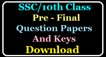 SSC / 10th Class Physics Paper 1 Prefinal Exam Question Paper and Answer Key Download /2020/03/SSC-10th-Class-Physics-Paper-1-Prefinal-Exam-Question-Paper-and-Answer-Key-Download.html