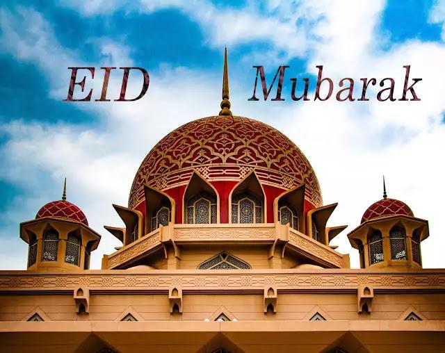 eid fitr mubarak images