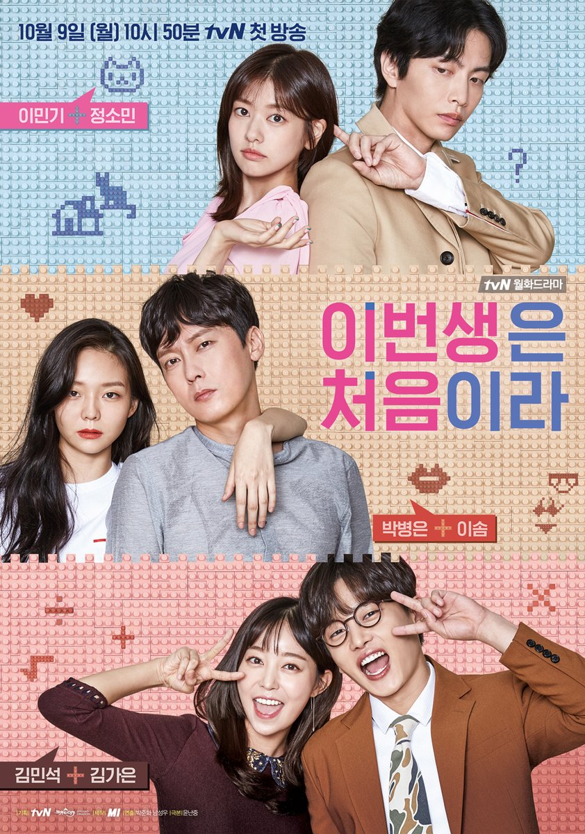 Nonton Because This is My First Life Episode 16 Drama