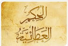 Download Kitab-Kitab Syarah Hikam
