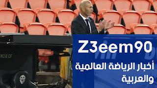 أخبار كرة القدم - زيدان يُبلغ لاعبي ريال مدريد برحيله هذا الصيف