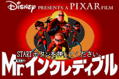 【GBA】超人特攻隊+金手指+關卡密碼,Mr. Incredible-Kyouteki Under Minor Toujyou!