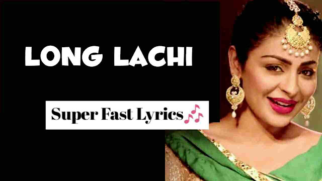 laung laachi lyrics in hindi