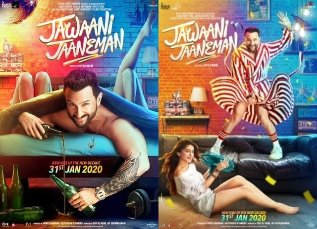 Jawaani Jaaneman movie