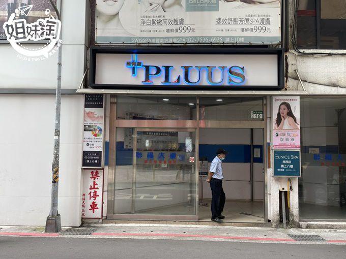 PLUUS,PLUUS中山hi,PLUUS價位,amanda,台北髮型,台北設計師,台北染燙