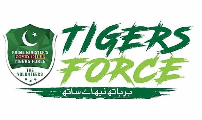 وزیراعظم عمران نے ٹائیگر فورس کی رجسٹریشن دوبارہ کھولنے کی ہدایت: عثمان ڈار