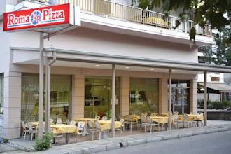 Η προσφορά της χρονιάς μόνο από την Roma Pizza Καστοριάς