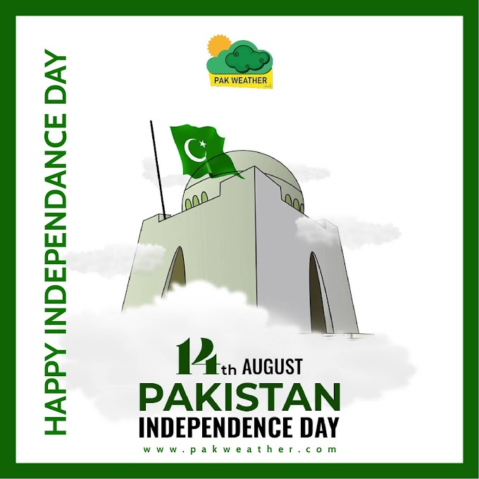 Happy 75th Independence Day to Pakistan