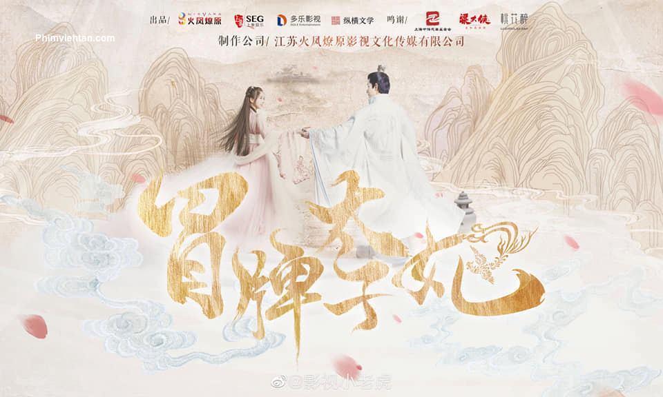 Phim thái tử phi giả mạo Trung Quốc 2019