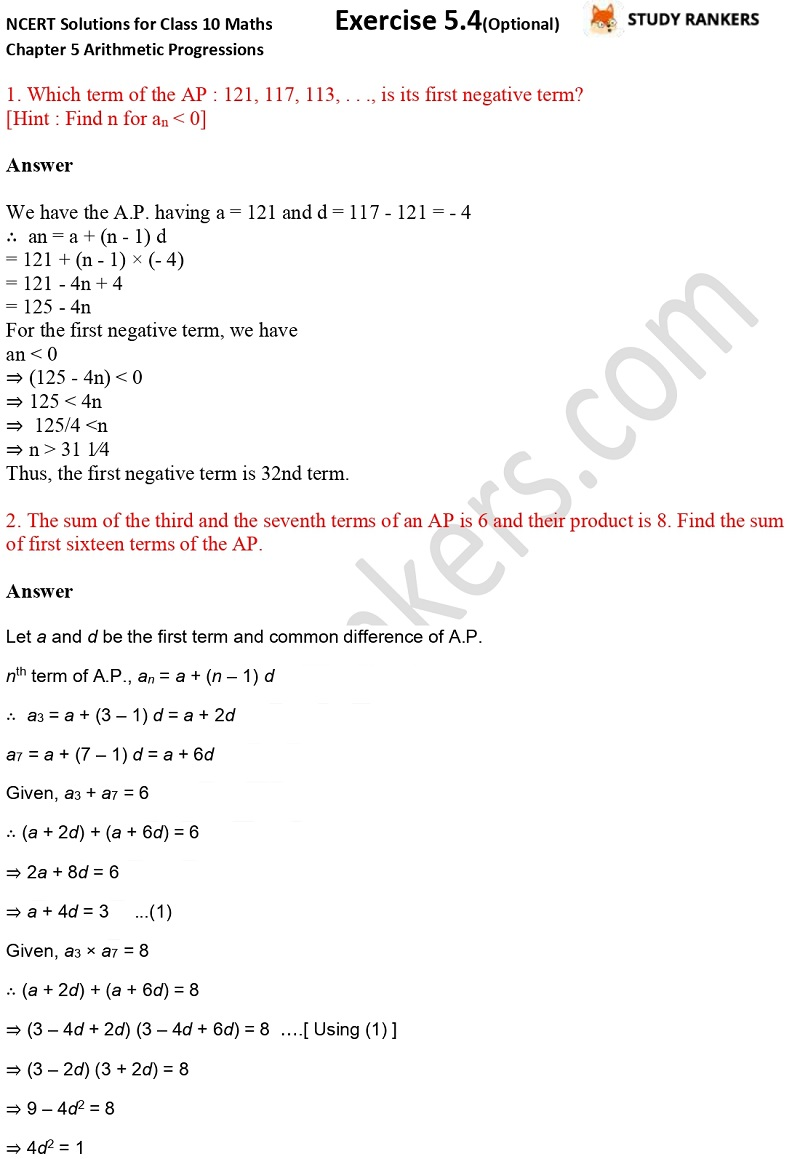 NCERT Solutions for Class 10 Maths Chapter 5 Arithmetic Progressions Exercise 5.4 Part 1