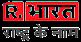 R Bharat, Republic Bharat, Republic News, Republic TV, Arnab