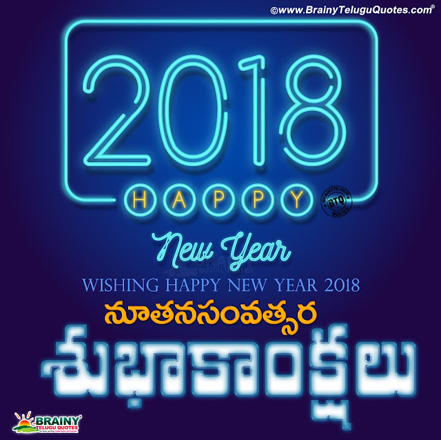 2018 Trending New Year Greetings With Vector Hd Wallpapers Free